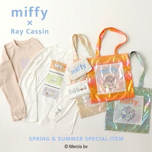 miffy × Ray Cassin