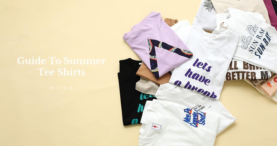 MJ T-shirts