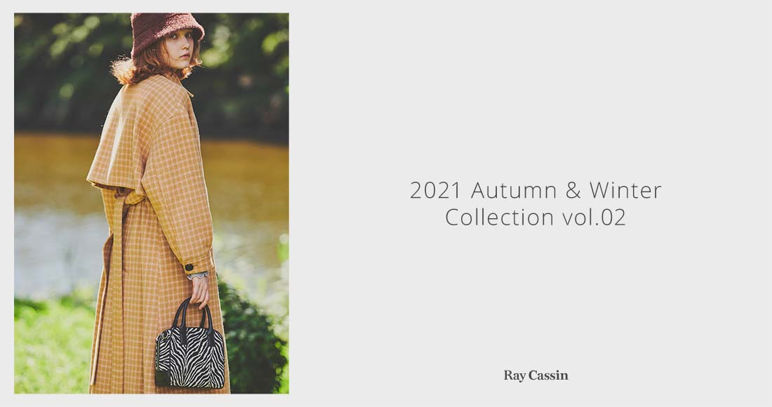 RC AW collection vol.02